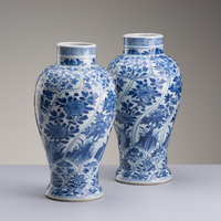 Pair of baluster-shaped Chinese porcelain jars