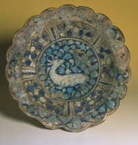 Dish with quadruped motif